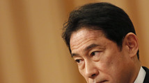 Japan postpones foreign minister's trip to Russia