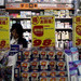 BOJ tankan: Japan firms expect CPI to rise 1.4 percent a year from now