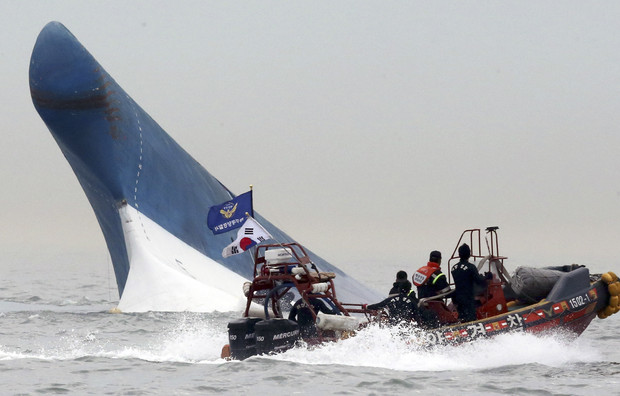 292 missing, 4 dead in South Korea ferry disaster