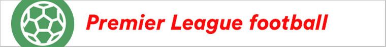 PremierLeague.jpg