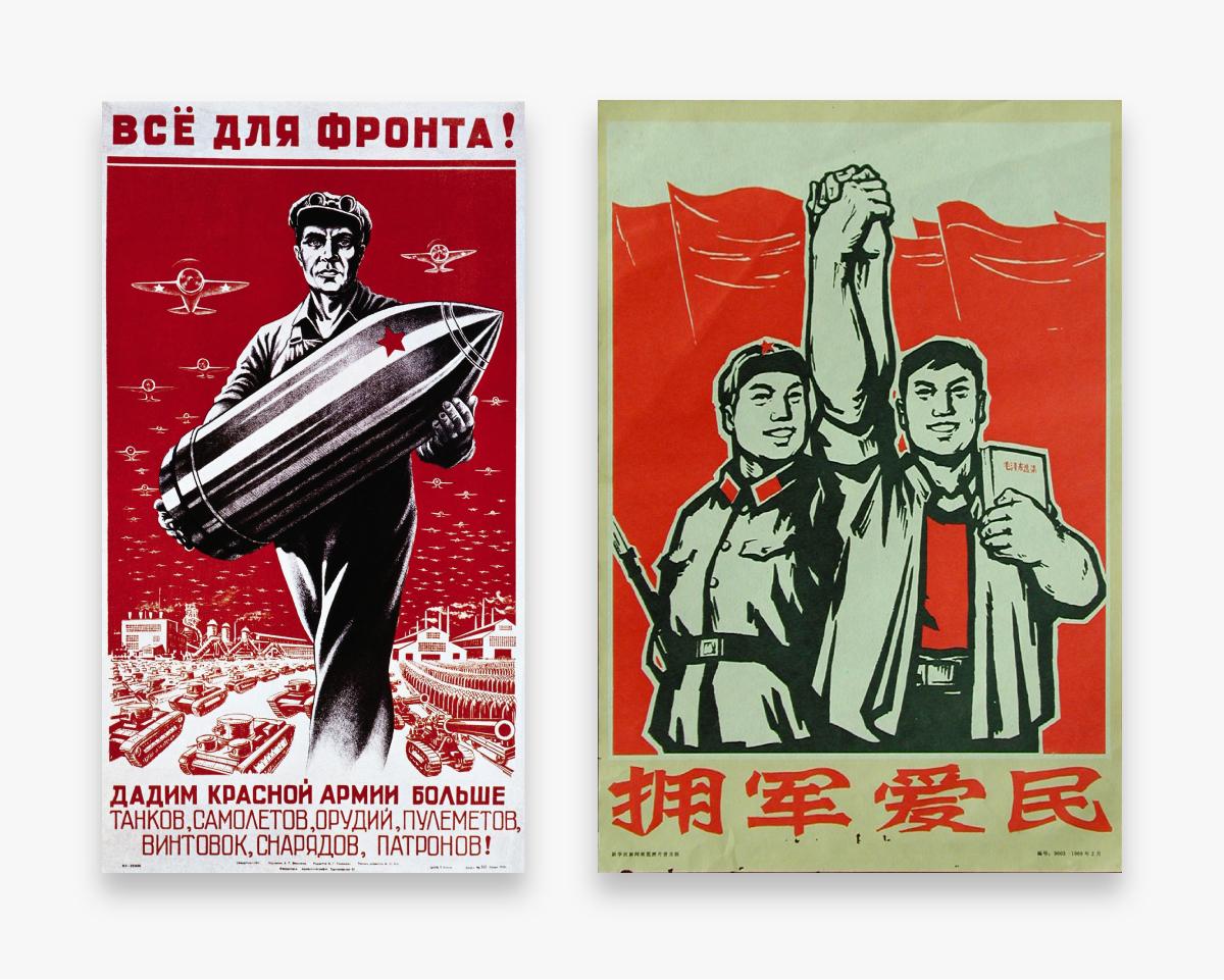 vintage-war-posters.jpg