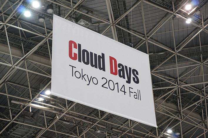 メインビジュアル : 「ITpro EXPO 2014」富士通ブースレポート