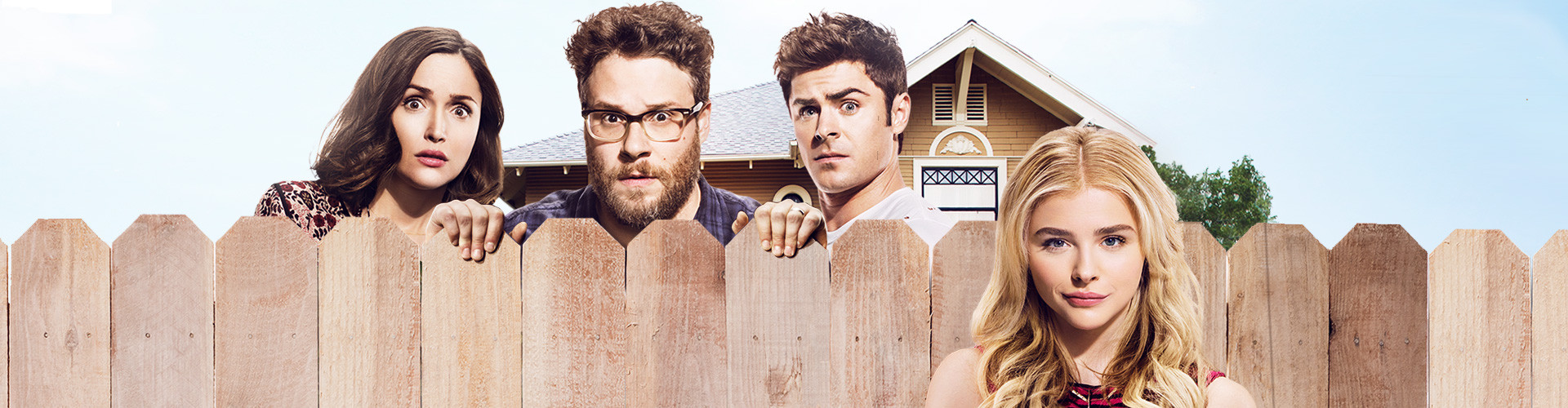 bad-neighbours-2-banner.jpg