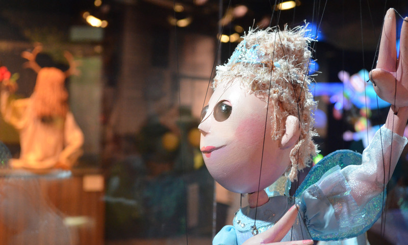 The Center for Puppetry Arts has exciting things planned this weekend.