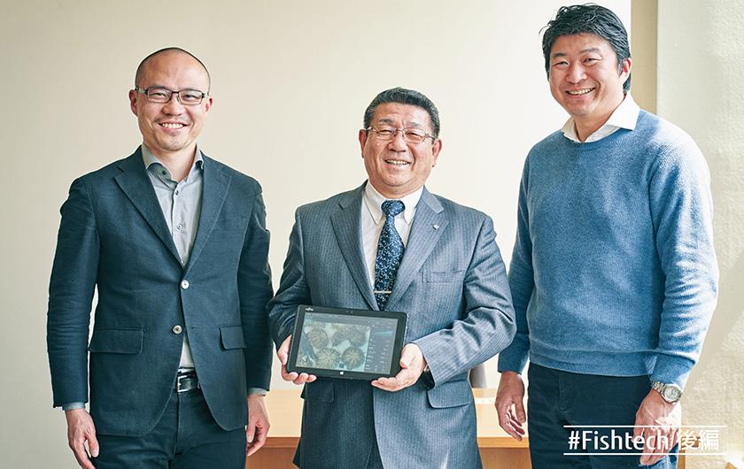 メインビジュアル : 北海道神恵内村のウニ・ナマコを世界へ ~ICTで進化する陸上養殖~(後編)「小さな村が生きる新しい道」