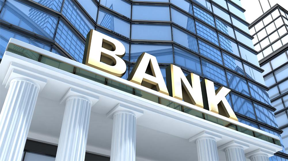 メインビジュアル : デジタル化の波で銀行はどう生まれ変わるのか?